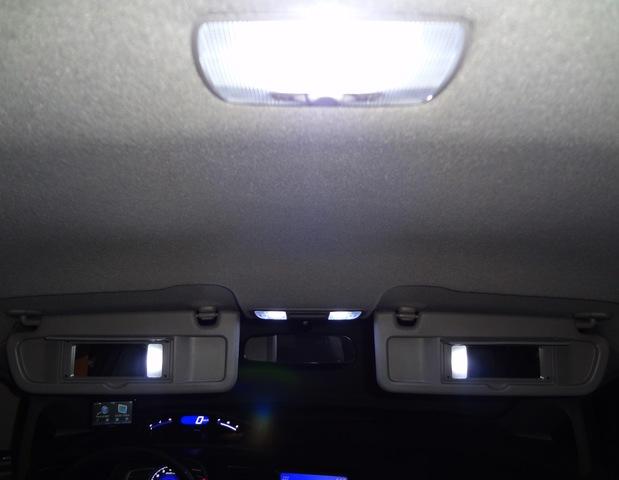 tipos-de-iluminação-automotiva
